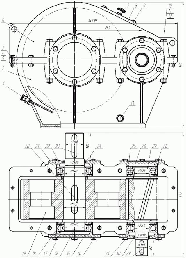 одноступенчатый редуктор