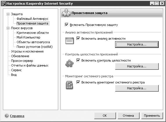 Антивирус касперского 7.0.0.124 ключ скачать, антивирус касперског.
